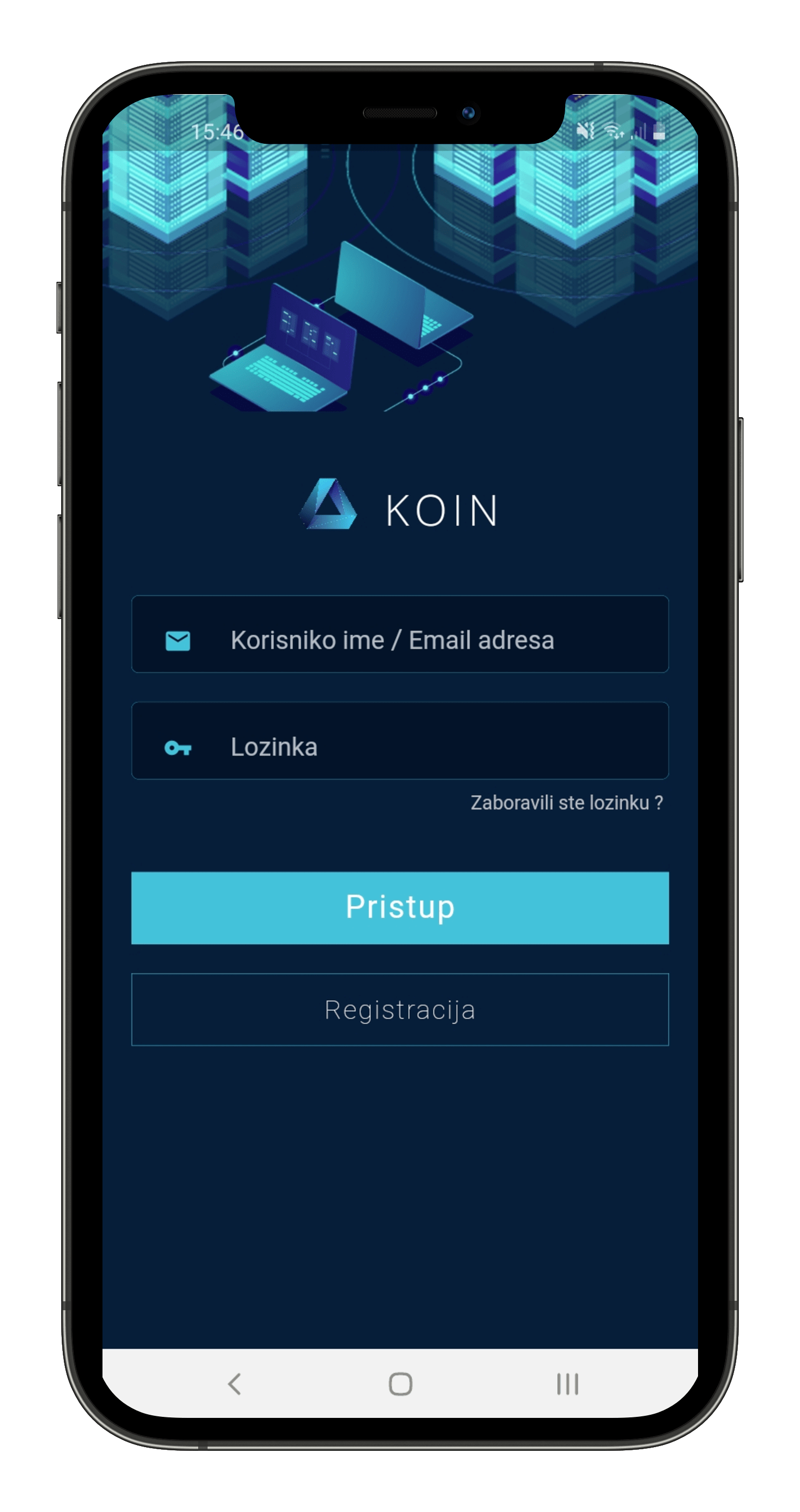 screen_login